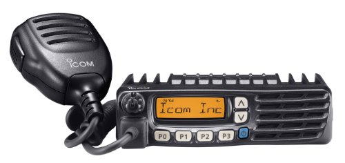 Icom IC-F5021 VHF 136-174MHz 50W 128 CHANNELS Mobile Radio