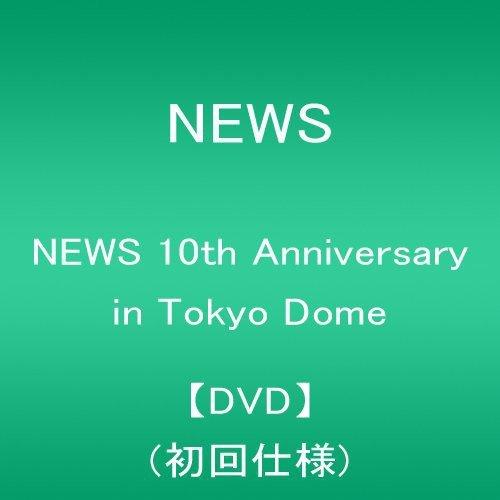 NEWS 10th Anniversary in Tokyo Dome【DVD】(初回仕様) B00IAD4SBQ