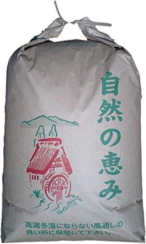 愛知県産 減農薬栽培米 玄米 ミルキークイーン 30㎏ まとめ買い 令和元年度産(玄米のまま)