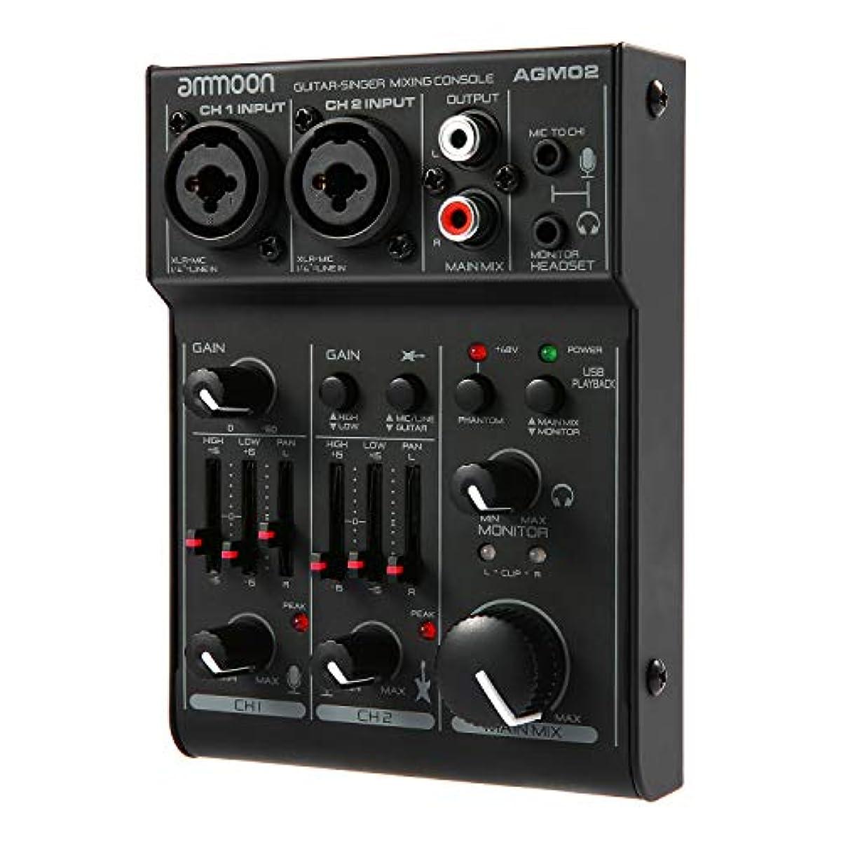 [해외] AMMOON 믹싱 콘솔 2채널 사운드 카드 미니 디지탈 오디오 믹서 2밴드EQ내장 48V팬다무전원5V USB전원 홈 스튜디오 녹음 DJ네트워크 라이브 방송 컬러오케 AGM02