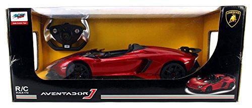 Amazon Com Licensed Lamborghini Aventador J Roadster Limited