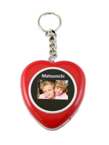 Matsunichi Photoblitz 1.1-Inch Personal Heart Pendant Photo Frame