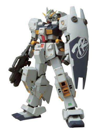 Gundam MSIA TR-1 Hazel Custom Figure by Bandai