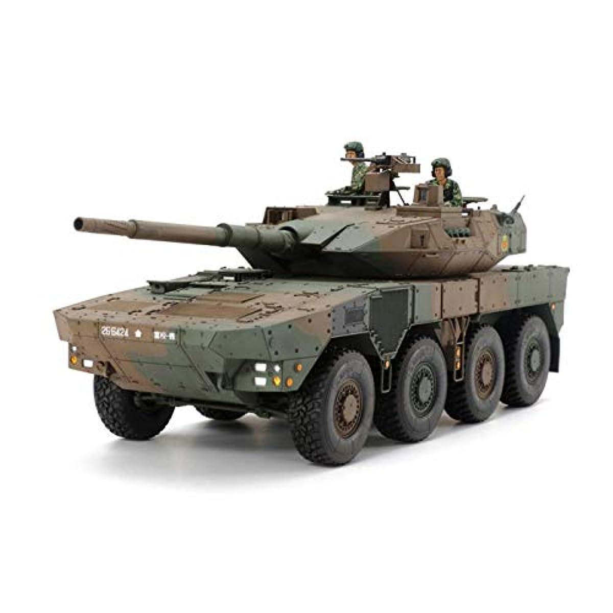 [해외] 퍼터미야 1/35 밀리터리 미니어쳐 시리즈 NO.361 육상 16 식기동 전투차 프라모델  35361