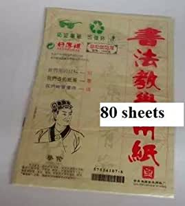 maobian calligraphy practice paper with grids 80 sheets 12 grids arts crafts. Black Bedroom Furniture Sets. Home Design Ideas