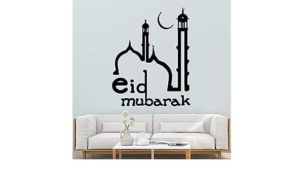 GJQFJBS Eid Mubarak Muslim Festival Etiqueta de la pared ...