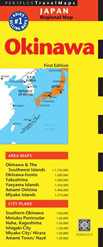 Okinawa Travel Map First Edition (Periplus Travel -