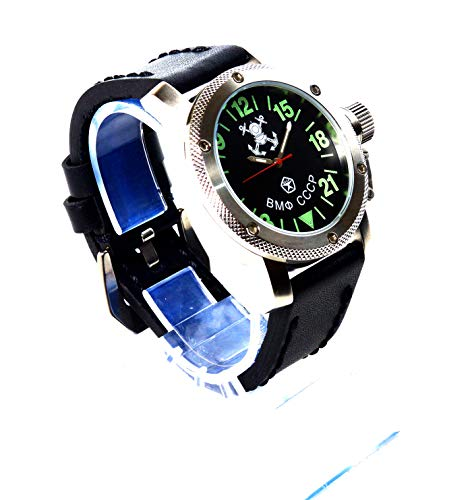 Russian mechanical wristwatches TRIUMPH (navy) (Black)