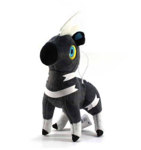 Banpresto Pokemon Best Wishes Cinematic Version Black and White Plush - 47452 - 7