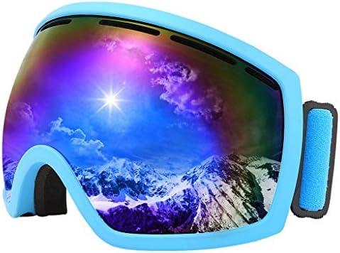 スキーゴーグル、球状二層防曇ゴーグル防雪ゴーグル登山用ミラーコカイン近視紫外線防止