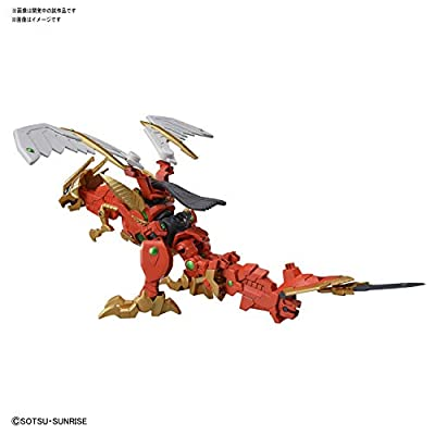 Gundam Build Divers RE:Rise #05 Valkylander, Bandai Spirits HGBD:R1/144: Toys & Games