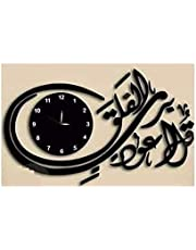 decor wall clock from yusufart , 2725547043911