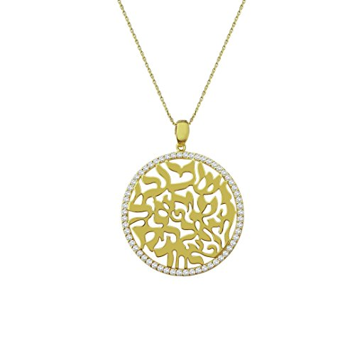 Shema Israel Hebrew Blessing Gold Prayer Necklace for Women and Girls Jewelry | Alef Bet by Paula