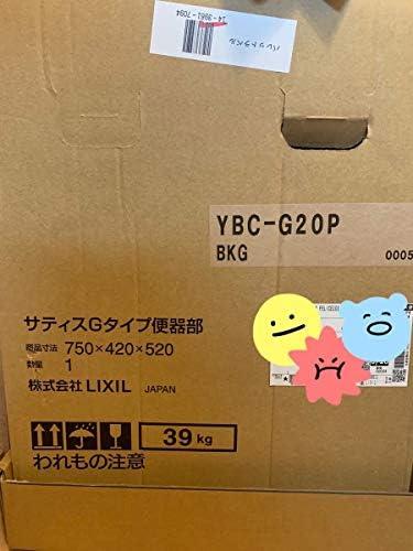 LIXIL サティスGタイプ YBC-G20PBKG(便器部)DV-G215PBKG(機能部)カラー:BKG(ノーブルブラック) 床上排水芯120ミリ(Pトラップ)