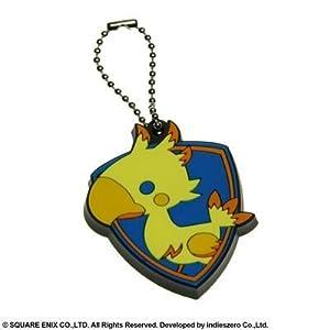 Final Fantasy Theatrhyth Chocobo Rubber Key Chain by Final Fantasy