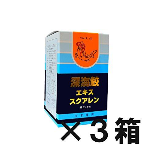 薬王製薬 深海鮫エキス スクアレン 360粒 (3) B07DL3BH5Q