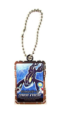 Pokemon XY Mega Evolution Metal Keychain 1.4