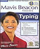 Software : Mavis Beacon Typing 17 [OLD VERSION]
