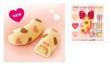 Tokyo Banana Value Pack - Small (8 bananas x 4 types) by Tokyo Banana (Image #3)