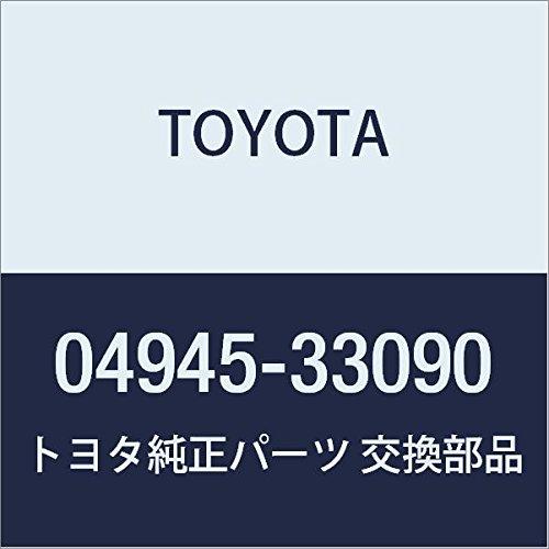 Toyota 04945-33090 Disc Brake Pad Shim