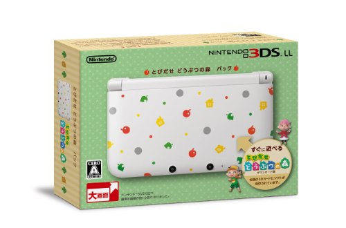 Nintendo 3DS LL(XL) Animal Crossing [JAPAN LIMITED EDITION]