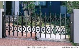 YKKAP 伸縮ゲート レイオス4型(細桟) 片開き 50S H11 PGA-4  ブラウン