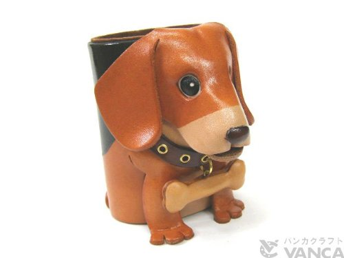 Beagle Genuiine Leather Animal/Dog Eyeglasses Holder/StandVANCA Handmade in Japan