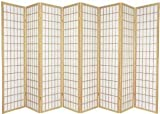 Japanese Oriental Style Room Screen Divider (Natural 8 Panel)