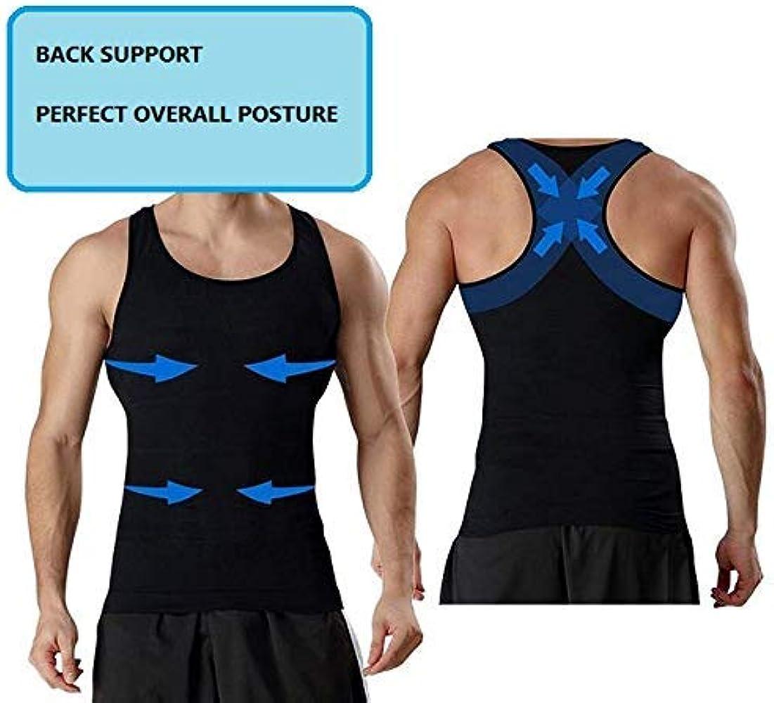 LARDROK Men Body Slimming Tummy Shaper Belly Underwear Shapewear Waist Girdle Shirt