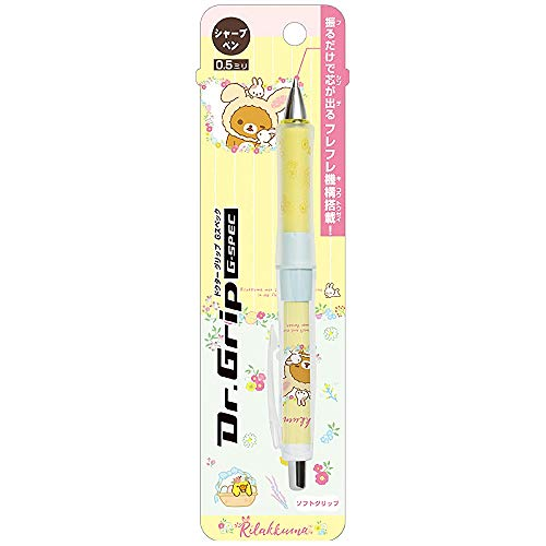 San-X Rilakkuma Dr Grip G-Spec Mechanical Pencil 0.5mm (Bunny Costume [ PN27501 ])