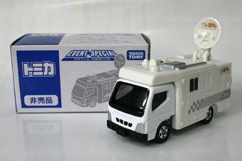 日本テレビ 中継車604号(ホワイト) 「トミカ EVENT SPECIAL」 2008年 トミカ博 in YOKOHAMA限定