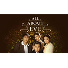 All About Eve - Season 1