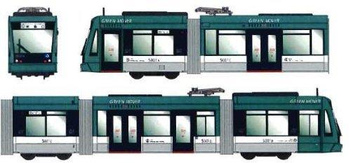 Nゲージ NT123 広島電鉄 5000形 グリーンムーバー B005ZE4VU6