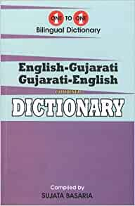 gujarati to english dictionary amazon