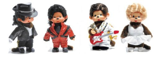 Sekiguchi Authentic Limited Edition & Collection Doll Monchhichi Elvis Presley 8'' (20 cm) . by Sekiguchi (Image #5)