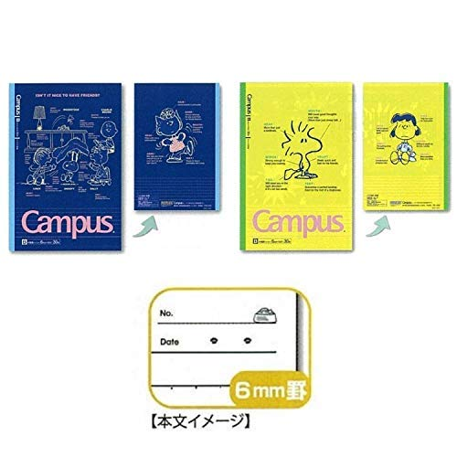 Sun-Star Stationery Campus Notebooks (Dotted/B Ruled) [Snoopy] x 5 Pieces (Japan Import) by Sun-Star Stationery (Image #2)