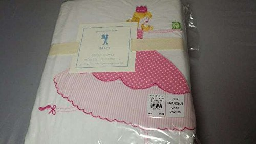 Pottery Barn Kids Grace Embroidered Full/queen Duvet Cover (Pottery Barn Kitchen compare prices)