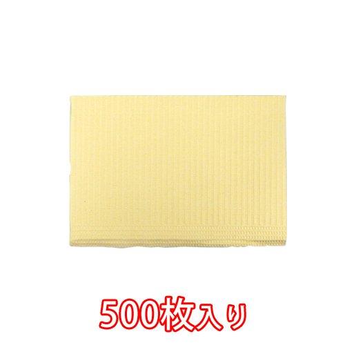 Medicom Japan Medicom Paper Sheet 500 Count (330 x 450 mm) Yellow by Medicom