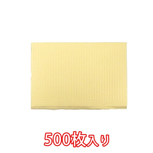 Medicom Japan Medicom Paper Sheet 500 Count (330 x 450 mm) Yellow by Medicom (Image #2)