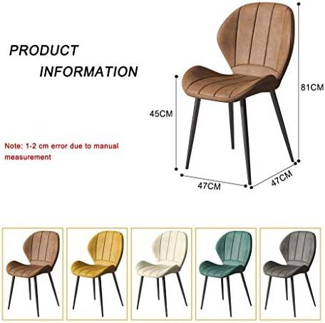 HYL Chaises de Salle à Manger Fer Art Repas Chaises/Casual Chaise de réception |avec Pieds en métal Robuste et Confortable rembourré Retour |Lounge Mobilier de Salon (Color : B)
