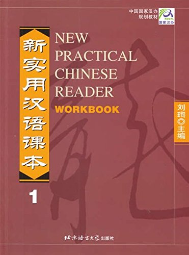 New Practical Chinese Reader 1 : Workbook (Chinois) Broché – 1 janvier 2002 Xun Liu China 7561910428 Language