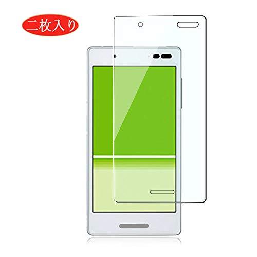 人低下ダウンタウン【2枚セット】Qua phone QX KYV42 / DIGNO V ガラスフィルム 2.5Dラウンドエッジ加工 硬度9H 高感度タッチ 極高透過率 日本旭硝子素材AGC 強化ガラス 液晶保護フィルム (KYV42 QX)