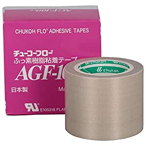 Agf-100 Adhesive Tape 50mm