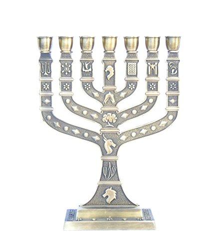Menorah, Menora Holyland 7 Branches Jerusalem 12 Tribes of Israel Brass H-9.75
