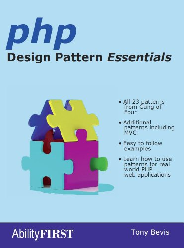 PHP Design Pattern Essentials ()
