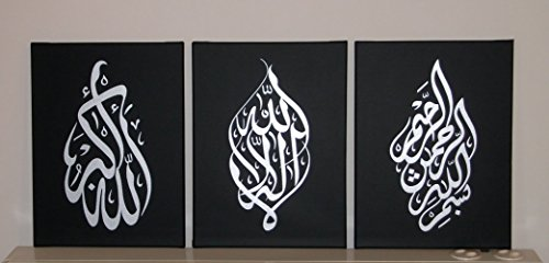 Oufeiyan Handpainted Arabic Calligraphy Islamic Wall Art 3 Piece Oil Paintings on Canvas Islam Giclee Surah Allah Mural Artwork for Living Room Framed and Stretched(Black Silver)