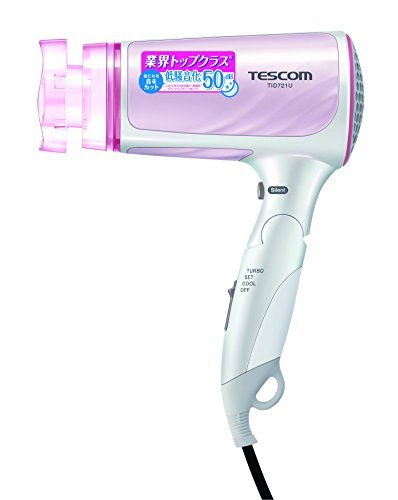 small and silent hair dryer - 5