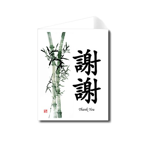 (Oriental Design Gallery Bamboo Chinese Calligraphy & Thank You Card Set of 20 (Monotype Corsiva)