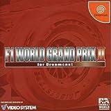 F1ワールドグランプリII for Dreamcast