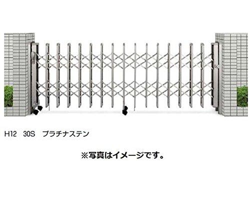 YKKAP 伸縮ゲート レイオス2型(太桟) 片開き 61S H14 PGA-2 『カーゲート 伸縮門扉』 ホワイト B00ALSDBOS 本体カラー:ホワイト